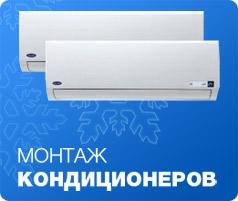 Продажа кондиционеров в туле кондиционеры продажа и установка в москве